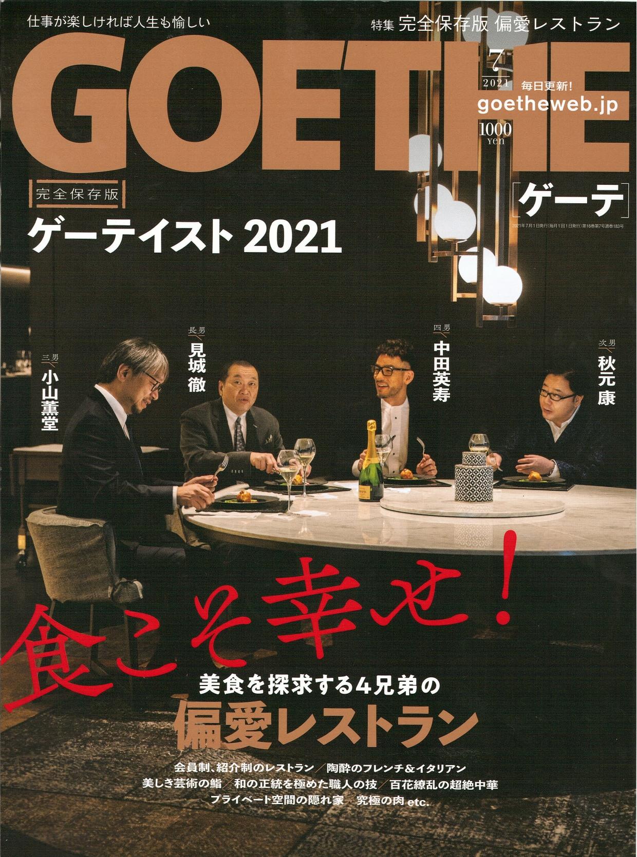 goethe01